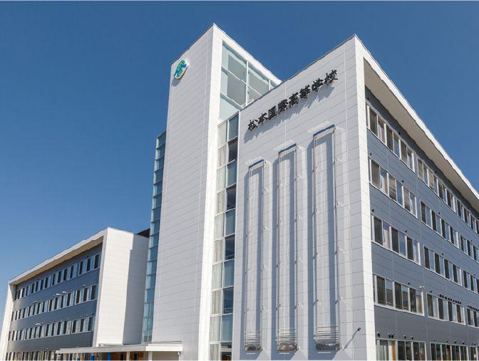 松本国際高等学校の外観