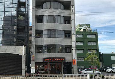 名古屋校(東海第一高等学院)